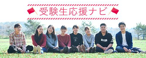 さいたま 大学 看護 学部 看護 赤十字 日本 学生の声|看護学部|日本赤十字看護大学受験生サイト