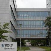放送大学秋田学習センター