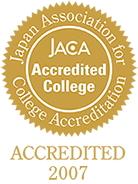 短期大学基準協会の認証評価