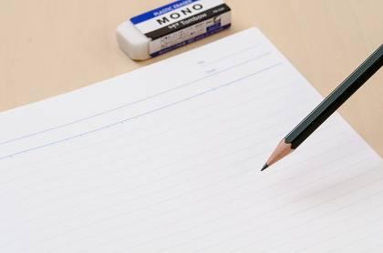 志望理由書の書き方
