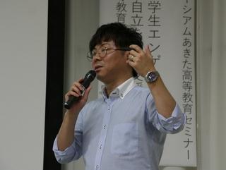 山田剛史先生