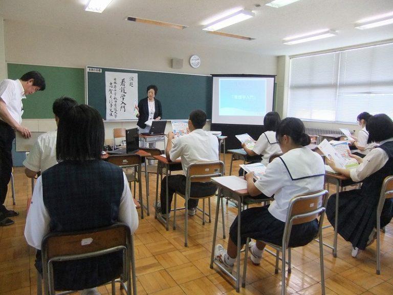 一日増田大学講義の様子