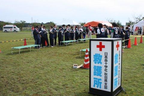 災害救護訓練