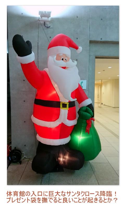 サンタさんにお願い!