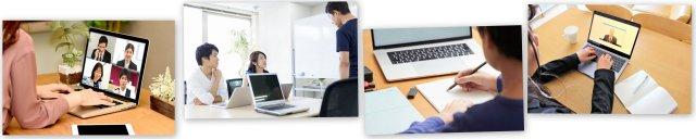 BYODを活用した学修の支援