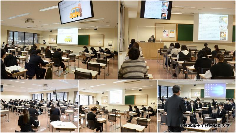介護福祉学科の卒業課題研究発表会を開催しました(2月19日)